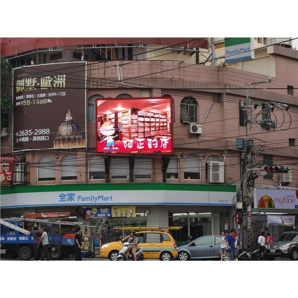 大電視顯示屏(阿正的店)-優視光電股份有限公司-台中