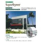鎂鋁鋅鋼板-達昇鋼品有限公司-鈦鋅板,屋頂鈦鋅金屬板,牆面鈦鋅複板,鈦鋅複合板