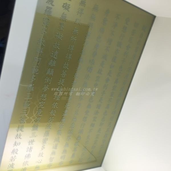 客製化玻璃 字體加工 玻璃彩繪  烤漆玻璃-昕采玻璃有限公司-新北
