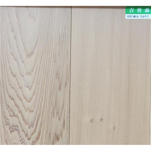 實木-6601檜木