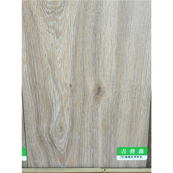 超耐磨-701綠建材里斯本