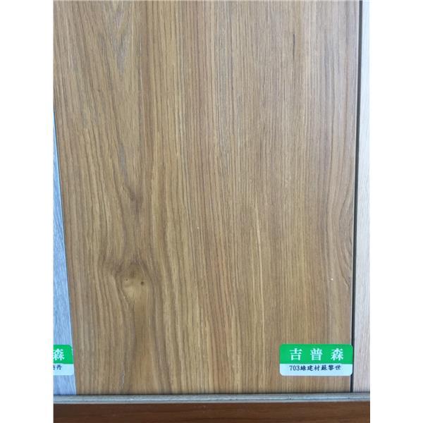超耐磨-703綠建材蘇黎世