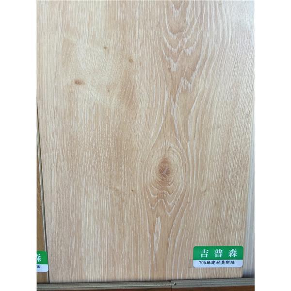 超耐磨-705綠建材奧斯陸