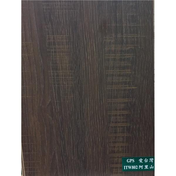 超耐磨-802愛台灣阿里山