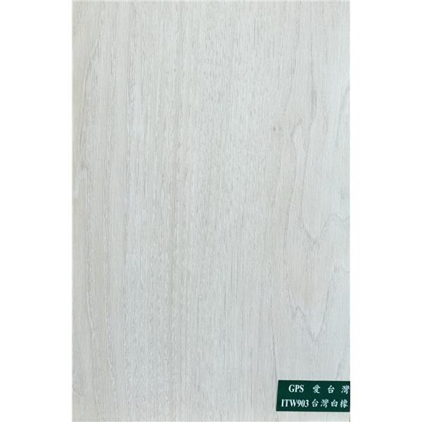 超耐磨-903愛台灣台灣白橡