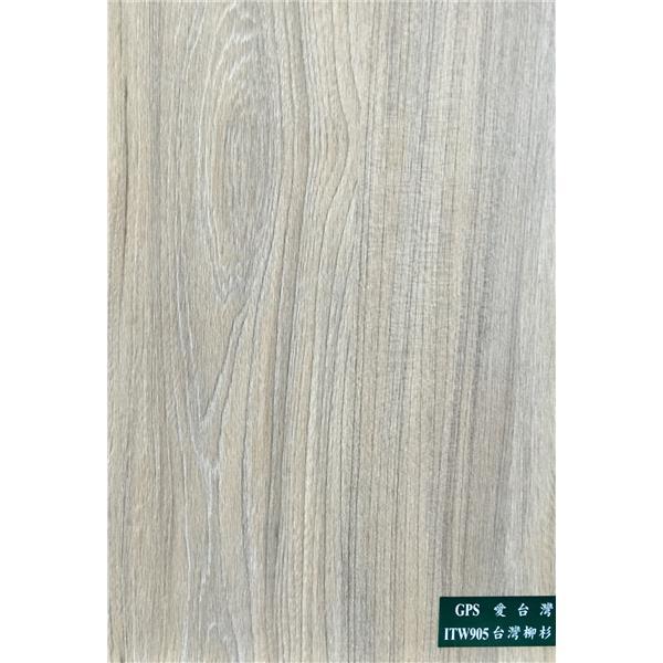 超耐磨-905愛台灣台灣柳杉