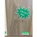 超耐磨1683綠建材高貴林