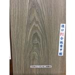 超耐磨-60378同步紋凡爾賽斯