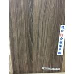 超耐磨-60778水晶紋創意咖
