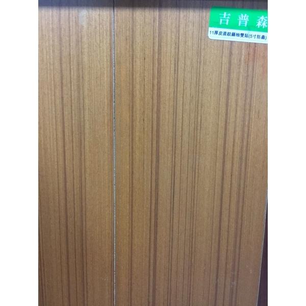 複合11厚皮直紋緬柚雙貼(防蟲)