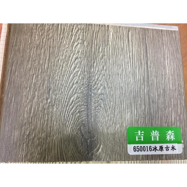 卡扣650016冰原古木