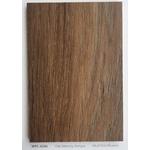 6206WPC PLUS木塑地板5寸