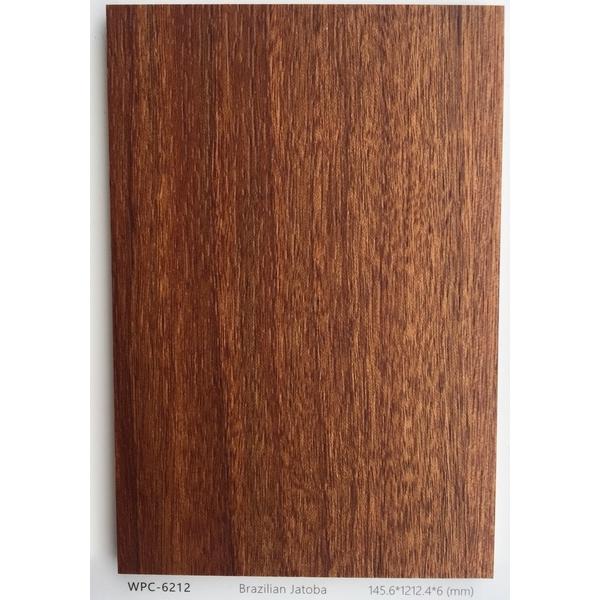 6212WPC PLUS木塑地板5寸