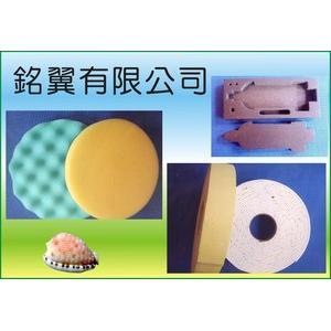 雙面膠泡棉