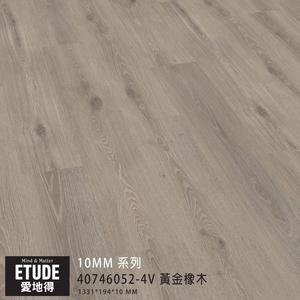 黃金橡木1-聖佳實業社-台南
