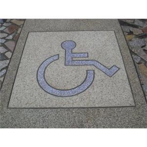 殘障標示抿石