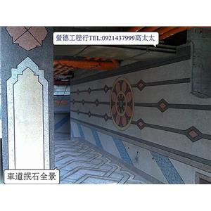 牆壁抿石子工程