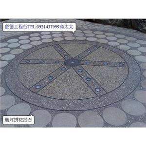 地坪抿石子工程