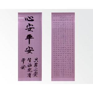 壓克力文鎮-翔穩壓克力精品企業行-台南