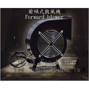 前傾式鼓風機-風速達科技有限公司-高雄