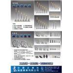 s125320_72572_74_3_13-滿霆實業有限公司-鋼筋保護層,地錨間隔器,導尖,超準標高器,專利標高器