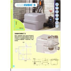 sanicubic2-尚德衛浴有限公司-新北
