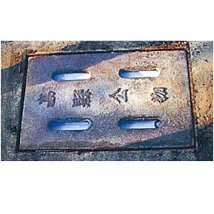 水溝蓋加裝防蚊防臭氣密盤-君格科技有限公司-高雄