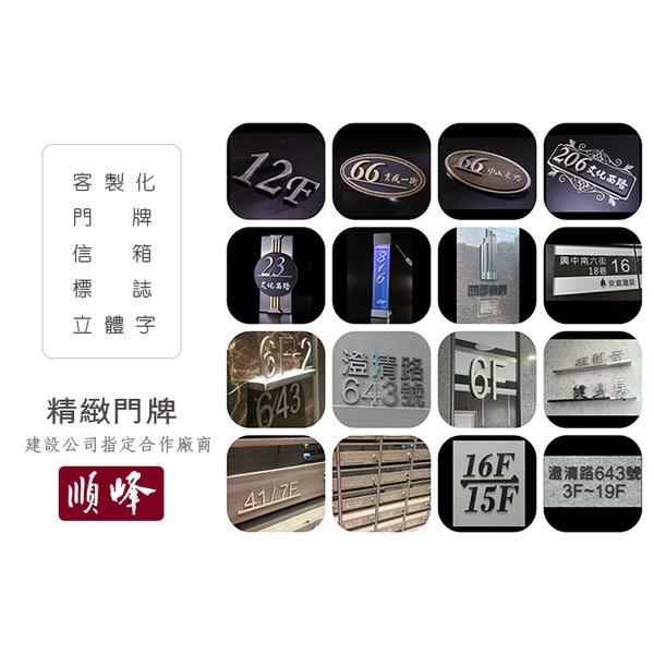 Q3-順峰廣告招牌直營工廠-高雄