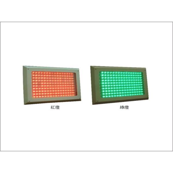 精緻型LED紅綠燈