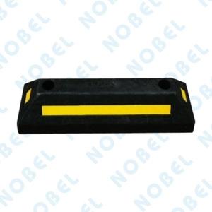 車輪檔NB-950B-碩立停車設備股份有限公司-新竹