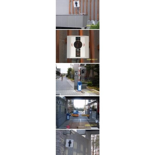 箭頭耘集(新竹縣竹北市) 第三代長距離讀卡機-碩立停車設備股份有限公司-新竹