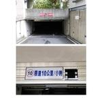 迪陽 e-Tag讀卡機設備-NB-99鐵捲門倒數器