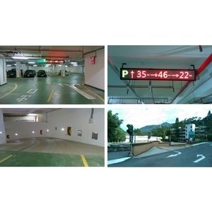 亞力-台電訓練所