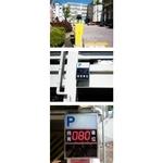 中州大學 NB-7074303S尚有車位燈箱