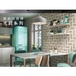 T.Y質感鐵道磚 木紋
