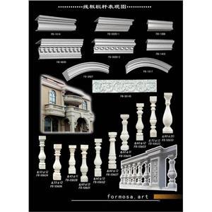 線板欄杆表現圖-春誠建材有限公司-台中
