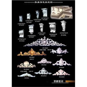 象鼻飾花表現圖-春誠建材有限公司-台中