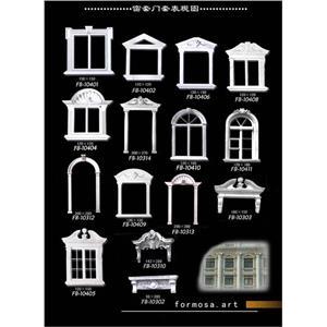 窗套門套表現圖-春誠建材有限公司-台中