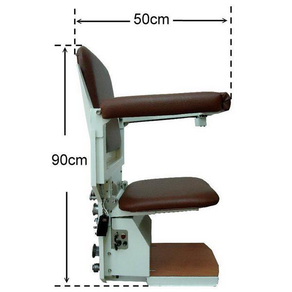 椅子側面展開尺寸