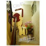 安裝實例(任何材質樓梯皆可施做)
