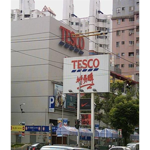TESCO台中青海店新建空調工程-盛翔工程有限公司-台北