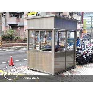 d5金世紀錄大樓-板橋-警衛室-國聯鋁業有限公司-台北