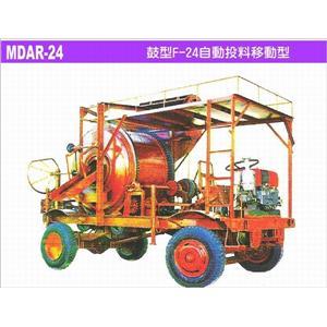 鼓型F-24自動投料移動型水泥拌合機-協和鐵工廠-嘉義