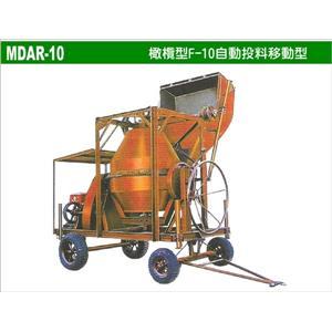 橄欖型F-10自動投料移動型水泥拌合機(中古買賣)-協和鐵工廠-嘉義