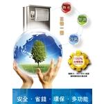 善騰熱泵熱水器-東方廚具精品-GRACE櫥櫃,系統櫃,三久太陽能熱水器,善騰熱泵熱水器,宜蘭