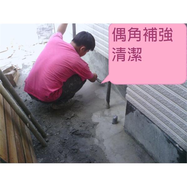 防水工程結構補強