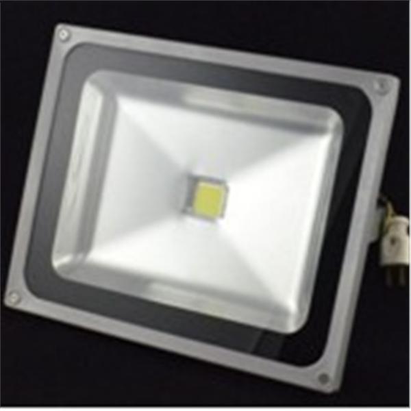 TGL-LED-50W戶外投射燈