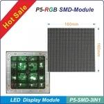 P5-SMD-戶外全彩單元板