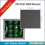 P6-SMD-RGB全彩模組