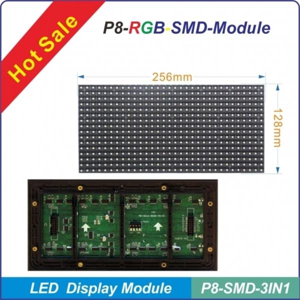 P8-SMD-全彩單元板